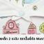 ผ้าซับน้ำลายสามเหลี่ยม ผ้ากันเปื้อนเด็ก แบบใช้ได้ 2 ด้าน / ลาย Clouds thumbnail 4