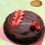 เค้กช็อคโกแลตสตรอเบอร์รี่ thumbnail 7