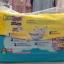 เบบี้เลิฟเทป ไซส์ M (5-11 kg.) 24 ชิ้น thumbnail 2