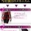 Taping Beauty กางเกงลดน้ำหนัก กระชับสัดส่วน ใส่สบายมากจากญี่ปุ่น !! thumbnail 2