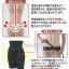 กางเกงลดความอ้วนสลายไขมัน High Waist KOTSUBAN Spats จากญี่ปุ่น thumbnail 3