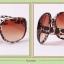 GS003••แว่นตาเด็ก••ลายเสือดาว thumbnail 5