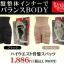 กางเกงลดความอ้วนสลายไขมัน High Waist KOTSUBAN Spats จากญี่ปุ่น thumbnail 4