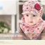 Set หมวกเด็กอ่อน+ผ้ากันเปื้อนสามเหลี่ยม Yummy Vegetable วัย 3-24 เดือน thumbnail 10
