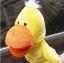 ตุ๊กตาหุ่นมือเป็ด หัวใหญ่ ขนนุ่มนิ่ม สวมขยับปากได้ thumbnail 2
