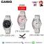 Casio LTP-1335D-7AV thumbnail 2