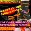 GERMA SLIM BODY BLACK ชุดกระชับสัดส่วน พร้อมสลายไขมันจากญี่ปุ่น thumbnail 2
