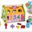 ของเล่นไม้ บ้านกิจกรรมหยอดบล็อค เสริมพัฒนาการ thumbnail 1
