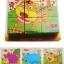 ของเล่นไม้ จิ๊กซอว์บล็อกไม้ 3 มิติ ของเล่นไม้เสริมพัฒนาการเด็ก thumbnail 5