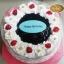เค้กบลูเบอร์รี่ (Blueberry Cake) thumbnail 5
