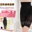 กางเกงกระชับสัดส่วนพร้อมสลายไขมันเอวสูง Feeling Touch จากญี่ปุ่น thumbnail 2