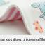 ผ้าซับน้ำลายสามเหลี่ยม ผ้ากันเปื้อนเด็ก แบบใช้ได้ 2 ด้าน / ลาย Clouds thumbnail 5