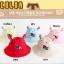 HT484••หมวกเด็ก•• / หมวกปีกกว้าง-DH (สีฟ้า) thumbnail 6