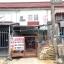 ทาวน์เฮ้าส์ 2ชั้น หมู่บ้านร่มเกล้า2 ซอยวัดไผ่เหลือง รัตนาธิเบศร์ บางรักพัฒนา บางบัวทอง นนทบุรี thumbnail 1