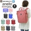 HOT PROMOTION - Anello polyester canvas 10 pocket Rucksack 2017 thumbnail 4