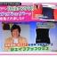 Vup Shaper ปลอกเอว ลดน้ำหนัก สลายไขมัน เพิ่มการเผาผลาญ นำเข้าและผลิตจากญี่ปุ่น !!! thumbnail 4