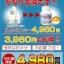 Japan Calcium X อาหารเสริมเพิ่มความสูง จากญี่ปุ่น ขนาด 180 เม็ด thumbnail 3