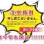Slender Walk เพิ่มความสูง ยืดขาให้เรียว อาหารเสริมจากญี่ปุ่นแท้ 100% ขนาด 120 เม็ด คุ้มกว่า!! thumbnail 2