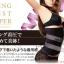 Taping Waist Shaper ปลอกรัดเอว สลายไขมันหน้าท้อง จากญี่ปุ่น !! thumbnail 4