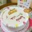 เค้กใบเตยมะพร้าวอ่อน (Coconut Cake) thumbnail 1