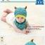 หมวกและผ้ากันเปื้อนเด็กอ่อนผ้ายืด ปีศาจน้อย thumbnail 4