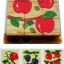 ของเล่นไม้ จิ๊กซอว์บล็อกไม้ 3 มิติ ของเล่นไม้เสริมพัฒนาการเด็ก thumbnail 6