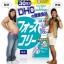 DHC โฟสลีน ( DHC Forslean ) 20 วัน thumbnail 1