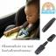 ที่ล็อคสายคาร์ซีท รวบสายเข็มขัด Chest Clip Guard For Car Seat by NanaBaby thumbnail 1
