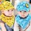 Set หมวกเด็กอ่อน+ผ้ากันเปื้อนสามเหลี่ยม Yummy Vegetable วัย 3-24 เดือน thumbnail 1