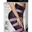 Taping Beauty กางเกงลดน้ำหนัก กระชับสัดส่วน ใส่สบายมากจากญี่ปุ่น !! thumbnail 1