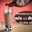 แก้วน้ำใส คนเองได้ Milk Mixer mug <<พร้อมส่ง>> thumbnail 2