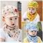 หมวกแก๊ปและผ้ากันเปื้อน Let's Ride! เด็ก 3-24 เดือน thumbnail 1