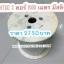 HTGD สายไฟเบอร์ออฟติก 2 คอร์ มีสลิง 1,000 เมตร ( Drop wire Fiber Optic 2 Core ) thumbnail 1