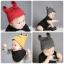 หมวกกันหนาวเด็กเล็ก รูปแมว เท่ๆ สีแดง/เทา/เหลือง thumbnail 1