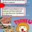 Fat Bom ระเบิดไขมัน (เม็ดสีทอง) 1 เม็ด thumbnail 11