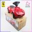 รถขาไถ laferrari aperta ลิขสิทธิ์แท้ สีแดง โปรส่งฟรี ถึงวันที่ 28 กพ. 61 เท่านั้นจ้า!!! thumbnail 1