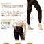 กางเกงช่วยเผาผลาญและสลายไขมัน ช่วงขาและสะโพก Taping Beauty Spats จากญี่ปุ่น !! thumbnail 4
