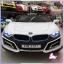 รถแบตเตอรี่เด็ก BMW I8 สีขาว 2 มอเตอร์เปิดประตูได้ มีรีโมท หรือบังคับเองได้ thumbnail 1