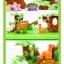 บล็อคตัวต่อพลาสติกขนาดใหญ่ ชุดไดโนเสาร์ สำหรับเด็กเล็ก thumbnail 4