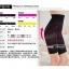 กางเกงกระชับสัดส่วนพร้อมสลายไขมันเอวสูง Feeling Touch จากญี่ปุ่น thumbnail 3