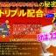 GERMA SLIM BODY BLACK ชุดกระชับสัดส่วน พร้อมสลายไขมันจากญี่ปุ่น thumbnail 5