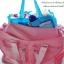 กระเป๋า bag in bag ช่องแบ่งของใช้เด็ก มีสีฟ้า/ชมพู thumbnail 5