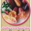 ต้นมะนาวคาเวียร์เสียบยอดสายพันธุ์ Judy Everbearing Size M thumbnail 1