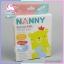 แนนนี่ถุงเก็บน้ำนม 10 ชิ้น NANNY thumbnail 1
