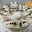 เค้กกาแฟมอคค่า (Mocha Coffee Cake) thumbnail 3