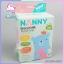 แนนนี่ถุงเก็บน้ำนม 5 ออนซ์ 60 ชิ้น NANNY thumbnail 1