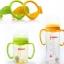 ที่จับขวดนม สำหรับขวดพีเจ้นเสมือนนมมารดา ฐานกว้าง ทุกขนาดความจุ BPA-Free thumbnail 1