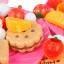 ชุดของเล่นตกแต่งเค้กผลไม้ พร้อมอุปกรณ์ 73 ชิ้น - Luxury Fruit Cake thumbnail 7