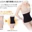 Taping Waist Shaper ปลอกรัดเอว สลายไขมันหน้าท้อง จากญี่ปุ่น !! thumbnail 2