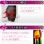 Taping Beauty กางเกงลดน้ำหนัก กระชับสัดส่วน ใส่สบายมากจากญี่ปุ่น !! thumbnail 3